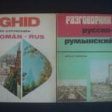 GHID DE CONVERSATIE ROMAN RUS SI RUS ROMAN 2 volume
