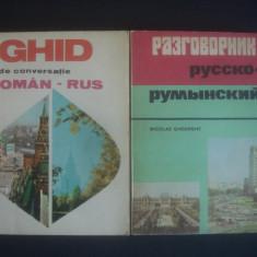 GHID DE CONVERSATIE ROMAN RUS SI RUS ROMAN 2 volume Altele