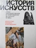 Istoria artei occidentale de la Renasterea timpurie pana la inceputul sec. XX