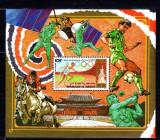 JIBOUTI 1988 JOCURILE OLIMPICE SEUL COTA MICHEL 25 EURO