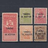 1915 TIMBRE DE AJUTOR - SERIE MNH - Timbre Romania, Nestampilat