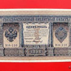 RUSIA - 1 Rubla 1898 ( 1915 ) - bancnota europa