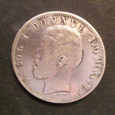 5  LEI  ,  1880  ,  CAROL  I - DOMNUL ROMANIEI