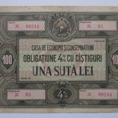 Obligatiune CEC - 100 lei - transa 01