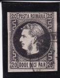 ROMANIA 1867  LP 20 c  CAROL I CU  FAVORITI  VALOAREA 20 PARALE EROARE STAMPILAT