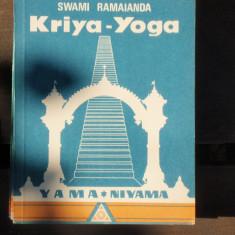 KRIYA YOGA -SWAMI RAMAIANDA - Carti Hinduism
