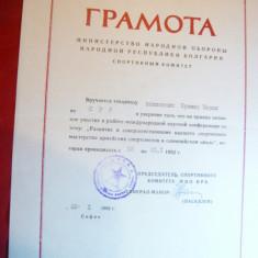 Diploma Ministerul Apararii R.P.Bulgaria - pt Col.C.Kramer -Pres.Rugby Steaua - Diploma/Certificat