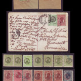 1919 Colectie Posta Romana la Constantinopol, cp circulata + timbre + suvenir, Romania 1900 - 1950