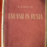 Taranii in Rusia (secolele X-XVII) / Boris Dmitrievich Grekov