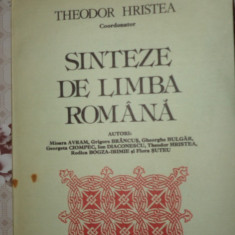 Sinteze de limba romana  an 1984./383pag- Theodor Hristea