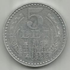 ROMANIA 5 LEI 1978 STARE FOARTE FOARTE BUNA - Moneda Romania