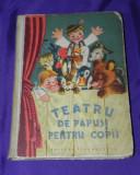 Teatru de papusi pentru copii (c1035