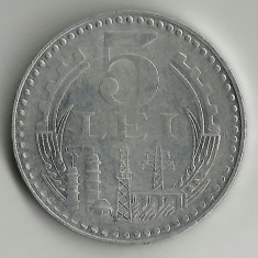 ROMANIA 5 LEI 1978 STARE FOARTE BUNA - Moneda Romania