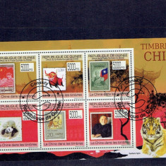 Guinea - Chinese timbre 2009