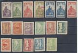 RFL 1918 POLONIA lot de 18 timbre locale posibil incluzand eseuri