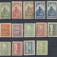 RFL 1918 POLONIA lot de 18 timbre locale posibil incluzand eseuri, Nestampilat