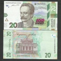 UCRAINA 20 HRIVNE 2016 COMEMORATIVA : 160 ANI IVAN FRANKO, UNC in Folder - bancnota europa