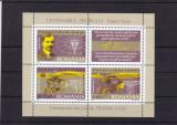 ROMANIA 2006  LP 1712 b  CENTENARUL ZBORULUI TRAIAN VUIA BLOC 3 TIMBRE+VGN. MNH, Nestampilat