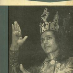 Mihnea Gheorghiu - Dionysos - 498303 - Eseu