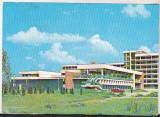 Bnk cp Amara - Complexul sanatorial - circulata - marca fixa, Printata