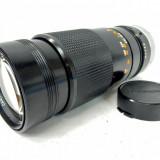 vand obiectiv CANON FD 300mm 5.6 S.C.
