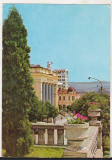 bnk cp Ramnicu Valcea - Palatul de cultura - circulata - marca fixa