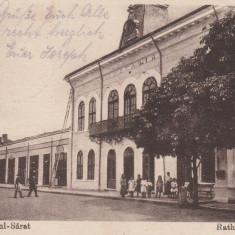 RAMNICUL SARAT, PRIMARIA, CIRCULATA 1917 POSTA GERMANA - Carte Postala Muntenia 1904-1918, Ramnicu Sarat, Printata