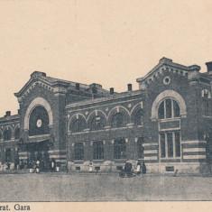 RAMNICUL SARAT, BAHNHOF (GARA), NECIRCULATA - Carte Postala Muntenia 1904-1918, Ramnicu Sarat, Printata