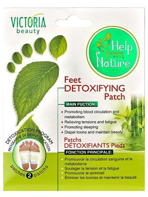 Plasturi detoxifianti pentru picioare foto