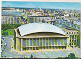 bnk cp Bucuresti - Sala Palatului RSR - circulata - marca fixa