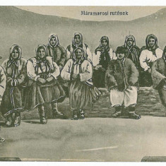 2230 - Maramures, BORSA, ETHNICS - old postcard - unused, Necirculata, Printata