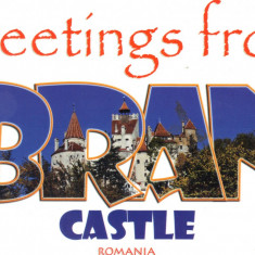 Carte postala CP BV046 Castelul Bran - necirculata