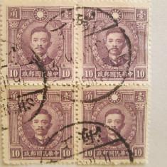 TIMBRE CHINA BLOC STAMPILAT