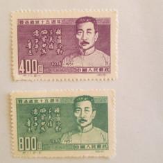 TIMBRE CHINA, Nestampilat
