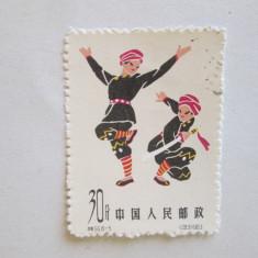 TIMBRE CHINA, Stampilat