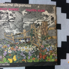 Basme japoneze ochii mamei vulpe alba basm pentru copii disc vinyl lp exe 03127 - Muzica pentru copii electrecord, VINIL