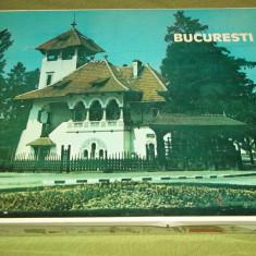 Cutie metalica Bucuresti (probabil pt bomboane) - Cutie Reclama