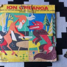 Ion creanga basme capra cu trei iezi punguta cu doi bani harap alb doua vinyl lp - Muzica pentru copii electrecord, VINIL