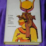 Femei vestite din lumea antica. Coroana sau cununa (f0375 - Istorie