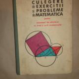 Culegere de exercitii si probleme pentru examenul de admitere an 1967 - Gheba - Carte Matematica