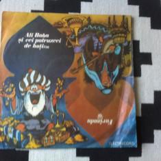 Ali Baba si cei patruzeci de hoti farizada Exe disc vinyl lp basme 1001 de nopti - Muzica pentru copii electrecord, VINIL