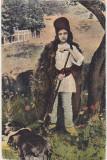 Bnk cp Cioban roman - carte postala necirculata