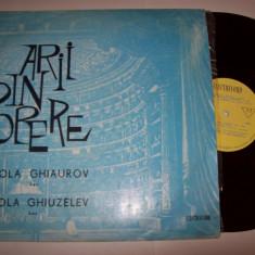 Disc vinil ARII DIN OPERE - Nikola Ghiaurov / Nikola Ghiuzelev - bas (ECE 0188) - Muzica Opera electrecord