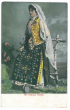 2028 - ETHNIC woman, Romania - old postcard - used