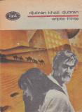 DJUBRAN KHALIL DJUBRAN - ARIPILE FRANTE ( BPT 1331 )