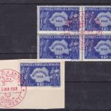 ROMANIA 1948, LP 226, RECENSAMANTUL BLOC DE 4 +1 CU STAMPILA PRIMA ZI - Timbre Romania, Stampilat