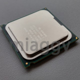 Procesor Intel Quad Core 3GHz 80W socket 775 putin peste Q9650 sau Q9550 de 95W