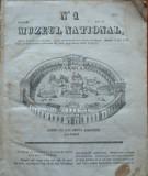 Muzeu national ; gazeta literara si industriala , nr. 1 , 1837 , o gravura