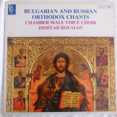 Orthodox chants - Muzica Corala Altele, VINIL