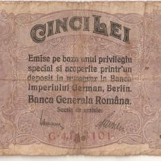 ROMANIA 5 LEI BGR 1917 U 7 CIFRE IN SERIE - Bancnota romaneasca
